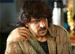upendra-d