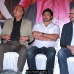 Saahasam Audio Launch Photos