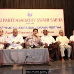 Sri Parthasarathy Swami Sabha 115th Year Celebration