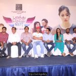 Parandhu Sela Vaa press meet