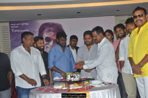 Kabali Movie Success Meet Photos Set 1 284