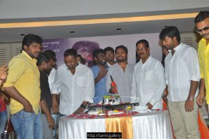 Kabali Movie Success Meet Photos Set 1 285