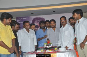 Kabali Movie Success Meet Photos Set 1 287