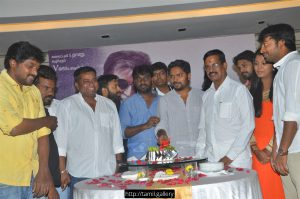 Kabali Movie Success Meet Photos Set 1 288