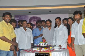 Kabali Movie Success Meet Photos Set 1 289