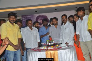 Kabali Movie Success Meet Photos Set 1 291