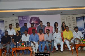 Kabali Movie Success Meet Photos Set 1 298