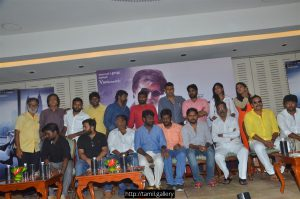 Kabali Movie Success Meet Photos Set 1 299
