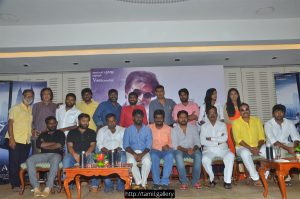 Kabali Movie Success Meet Photos Set 1 300