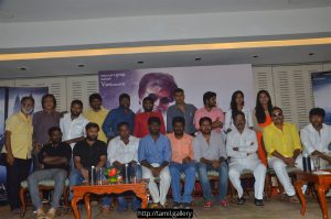 Kabali Movie Success Meet Photos Set 1 301