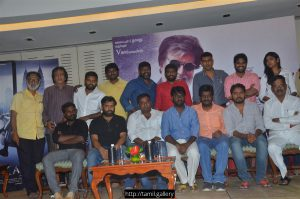 Kabali Movie Success Meet Photos Set 1 302