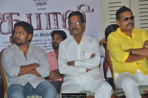 Kabali Movie Success Meet Photos Set 1 306