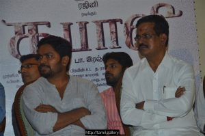 Kabali Movie Success Meet Photos Set 1 309
