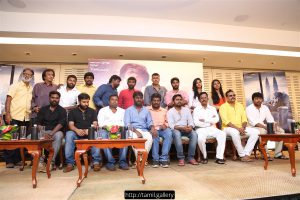 Kabali Movie Success Meet Photos SET 2 449