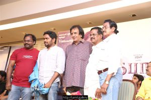 Kabali Movie Success Meet Photos SET 4 591